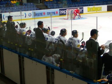 South Korea and China Chasing Hockey Dreams