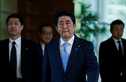 Japan's Path to Constitutional Amendment