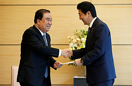 What Next for Japan-South Korea Relations?