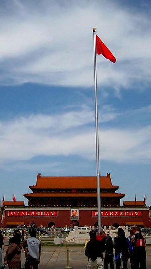 Be Respectful To China's National Anthem! Or You Might Face Detention