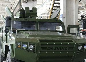 China Gives Belarus New Armored Vehicles