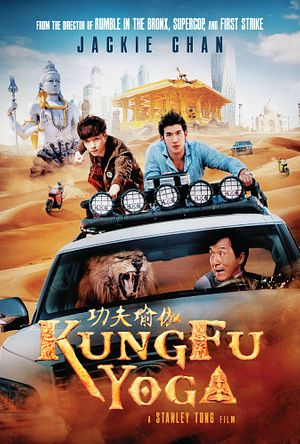 Kung Fu Yoga: A Chinese-Indian Soft Power Romance