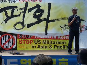 Postcard From Seongju's Anti-THAAD Protest