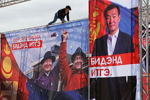 The Race for Mongolia's Presidency Begins