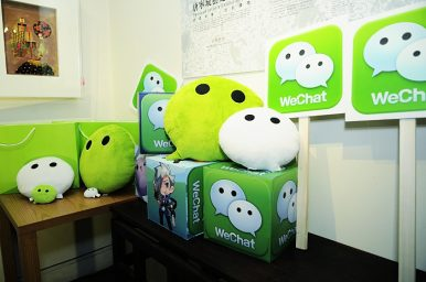 The WeChat Phenomenon: Social Media with Chinese Characteristics