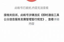 China Tightens Censorship: Farewell, Celebrity Gossip?