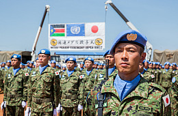 What Did Japan Learn in South Sudan?