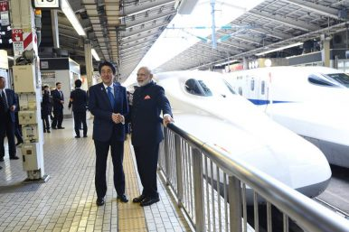 Japan's Outreach to Northeastern India