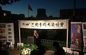 Tiananmen Square Anniversary: A War of Memory and Oblivion