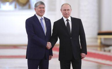 On Trip to Russia, Kyrgyz President Atambayev Sings Putin's Praises