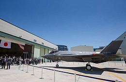 Japan Rolls Out First Domestically-Built F-35 Stealth Fighter