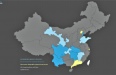 List: Foreign NGOs Registered in Each Chinese Province