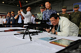 What's in the New China Military Aid to the Philippines?