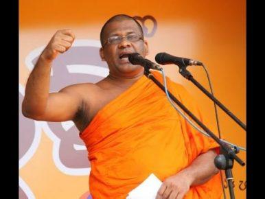 Mounting Religious Violence in Sri Lanka