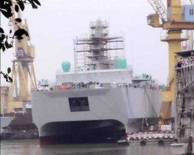 Photos Reveal Possible New Chinese Sub-Tracking Surveillance Ship