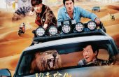 <em>Kung Fu Yoga</em>: A Chinese-Indian Soft Power Romance