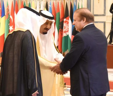The Qatar Crisis: A Diplomatic Curveball for Pakistan