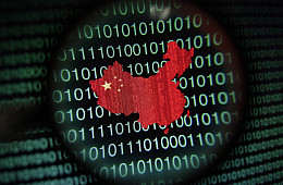 China's Cybersecurity Law: What You Need to Know