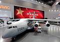 Privatizing China's Defense Industry