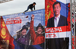 The Race for Mongolia's Presidency Begins