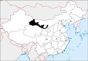 12 Regions of China: The Gansu and Ningxia Corridors