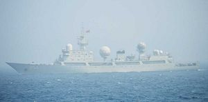 Chinese Navy Type 815 Intelligence Ship Transits Tsugaru Strait in Northern Japan