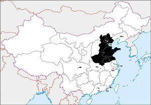 12 Regions of China: The North China Plain