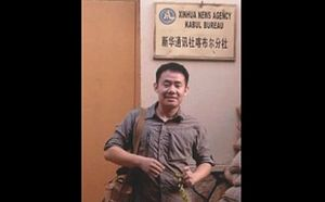 China: The Chinese-American Researcher Jailed in Iran Is Not a Chinese Citizen