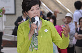 Abe's LDP Loses Big in Tokyo Metropolitan Elections: Why That Matters