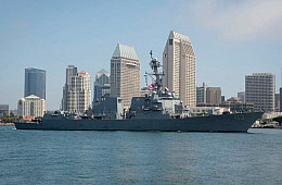 US Navy to Commission New Guided Missile Destroyer at Pearl Harbor