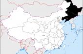 12 Regions of China: Manchuria