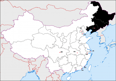 12 Regions of China: Manchuria