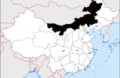 12 Regions of China: Inner Mongolia