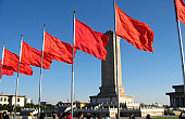 12 Regions of China: Why the Center Still Reigns Supreme