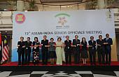 ASEAN-India Partnership at 25
