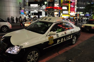Will Japan's New Conspiracy Law Lead to 'Thought Crime'?