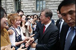 President Moon's North Korea Strategy