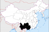 12 Regions of China: The Southwest