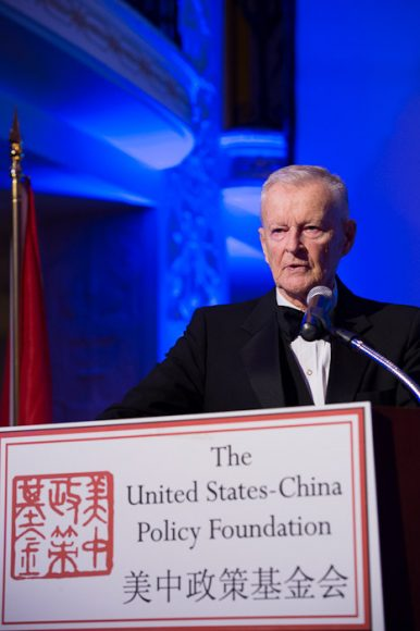 How Zbigniew Brzezinski Shaped US-China Relations