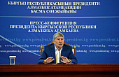 Atambayev Talks: Hydro-Scandals, Bakiyevs, and Politics