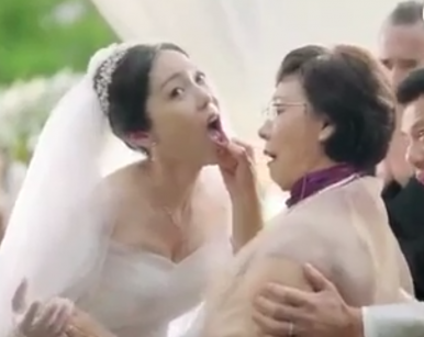 Audi Apologizes for Ad in China Comparing Women to Used Cars