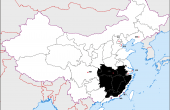 12 Regions of China: The Central South