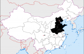 12 Regions of China: The North China Plain