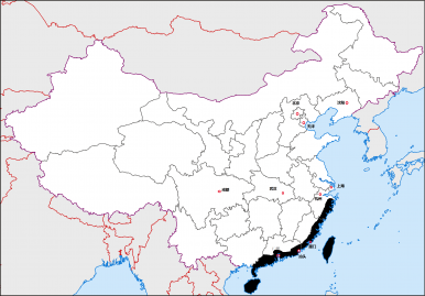 12 Regions of China: The Southeast Coast
