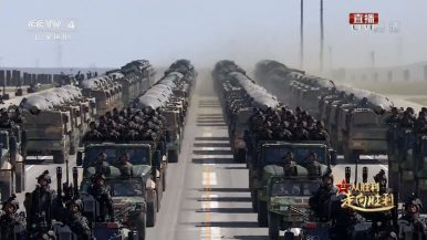 Xi Jinping Presides Over Massive PLA Parade as Commander-in-Chief