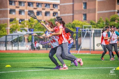 China's Women's National Lacrosse Team: The Future of Chinese Sports