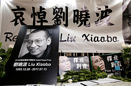 China's New Media Strategy: The Case of Liu Xiaobo