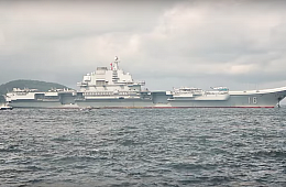 China's Aircraft Carrier Makes First Port Call in Hong Kong