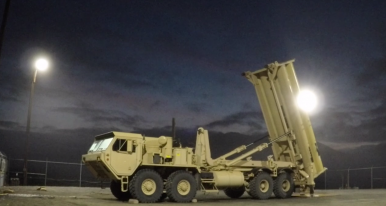 THAAD System Successfully Completes Intercept of MRBM-Class Target