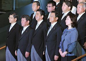 Abe's Cabinet Reshuffle, Explained